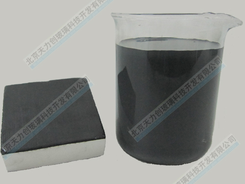 Low expansion coefficient coating